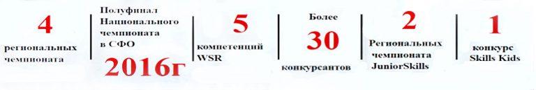 zakladka 768x130