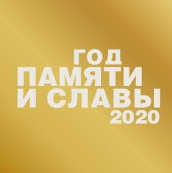 2020 05 14 10 02 09